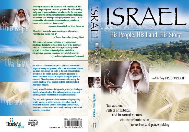 israellandpeople